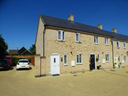 2 Bedrooms End Of Terrace House for sale in The Conifers, Silsoe, Bedford, Bedfordshire