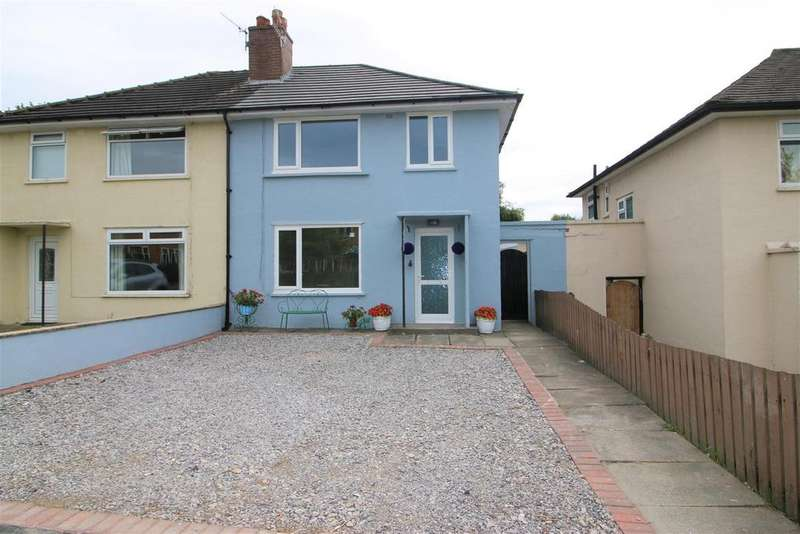 3 Bedrooms House for sale in Gressingham Drive, Lancaster