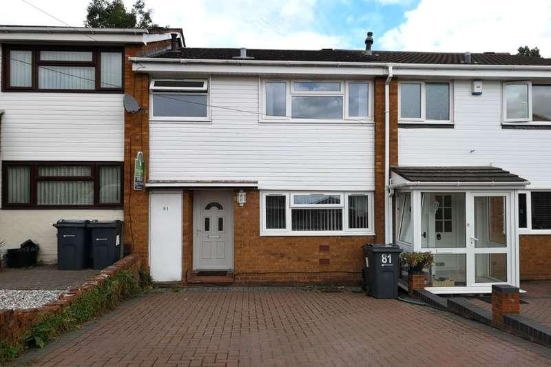 3 Bedrooms Property for sale in Westacre Gardens, Stechford, Birmingham, B33