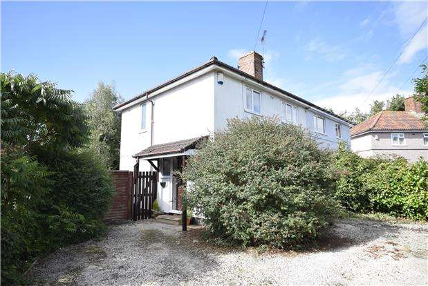 3 Bedrooms Semi Detached House for sale in Welton Walk, Kingswood, BRISTOL, BS15 1LH