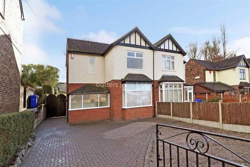 3 Bedrooms Semi Detached House for sale in Werrington Road, Bucknall