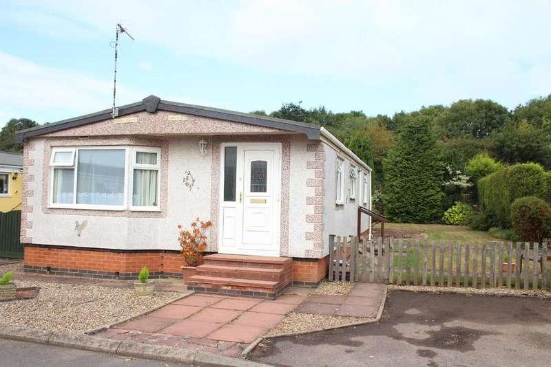 3 Bedrooms Detached Bungalow for sale in Wykin Road, Hinckley