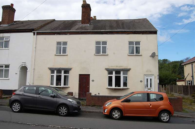 4 Bedrooms End Of Terrace House for sale in Clifton Street, Coseley, Bilston, WV14 9HB