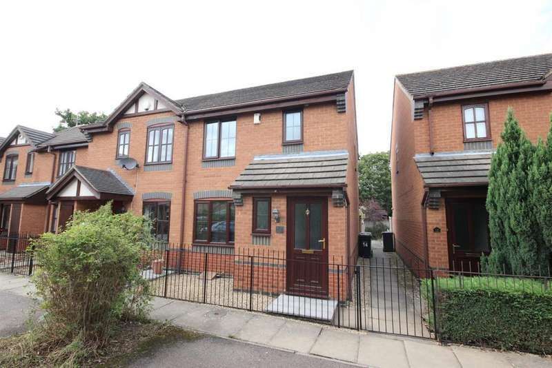 3 Bedrooms End Of Terrace House for sale in Howden Gardens, Biddenham
