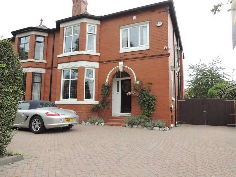 4 Bedrooms Semi Detached House for sale in Offerton Lane, Offerton, Stockport