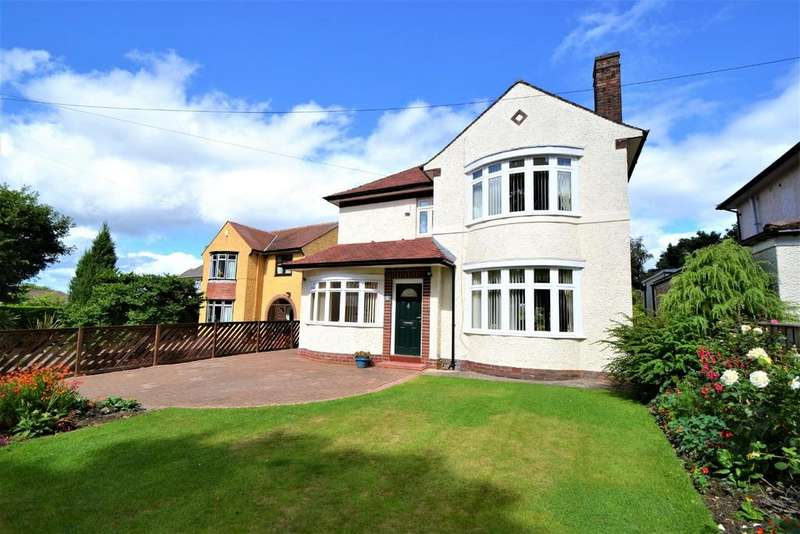 4 Bedrooms Detached House for sale in St. Charles Road, Spennymoor