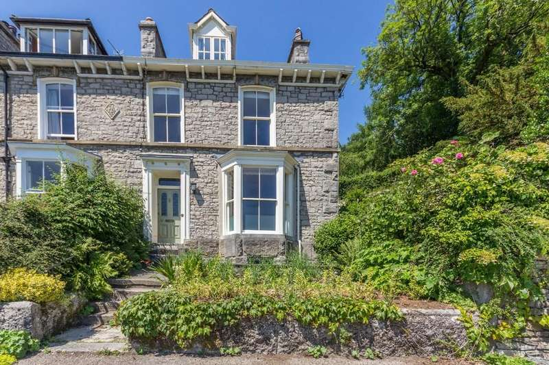 5 Bedrooms End Of Terrace House for sale in 7 Airethwaite, Kendal