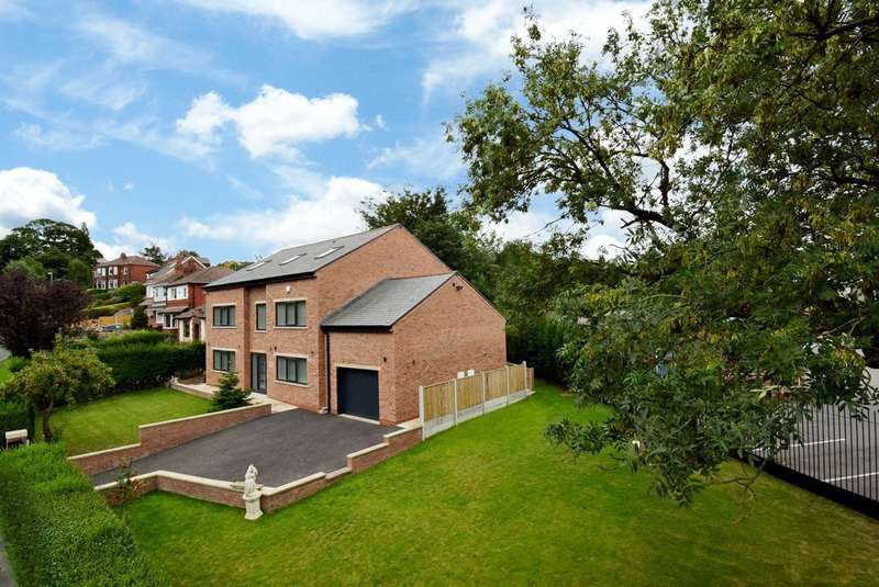 6 Bedrooms Detached House for sale in Manygates Lane, Sandal, Wakefield