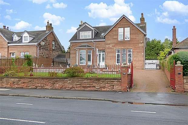 3 Bedrooms Detached House for sale in Hamilton Road, Glasgow