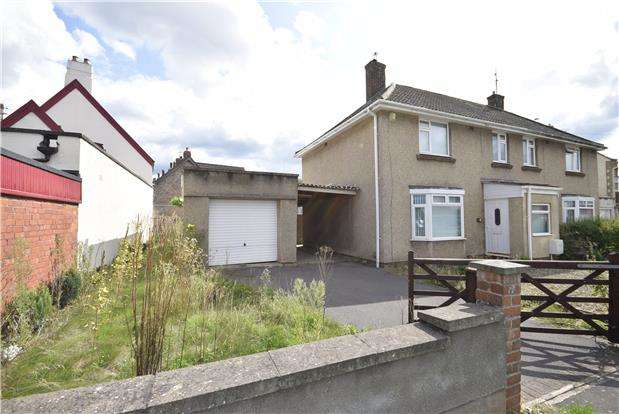 3 Bedrooms Semi Detached House for sale in Long Road, Mangotsfield, BRISTOL, BS16 9HS