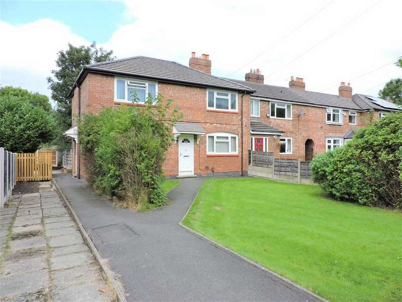 2 Bedrooms Flat for sale in Alston Gardens, Manchester