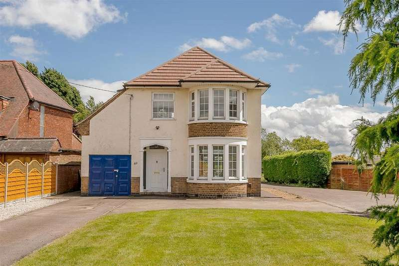 3 Bedrooms Detached House for sale in Coventry Road, Bulkington, Bedworth