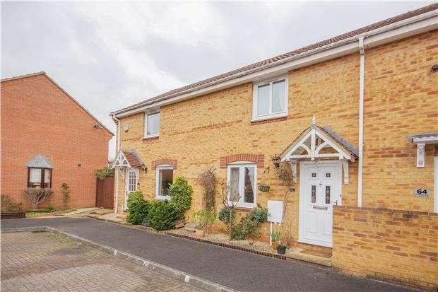 2 Bedrooms Terraced House for sale in Elizabeth Way, Mangotsfield, BRISTOL, BS16 9LX