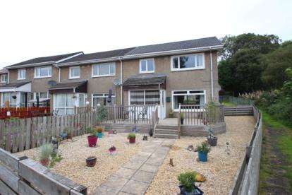 3 Bedrooms End Of Terrace House for sale in McColl Walk, Garelochhead