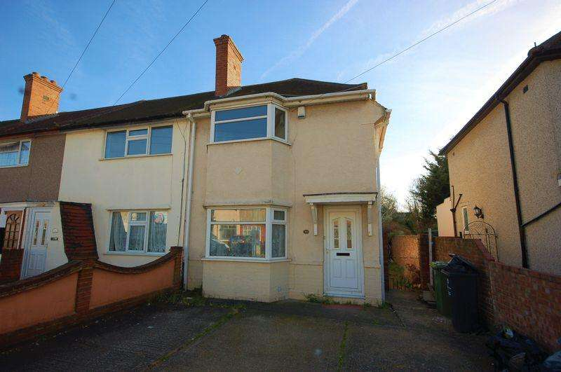 2 Bedrooms End Of Terrace House for sale in Orchard Road, Dagenham
