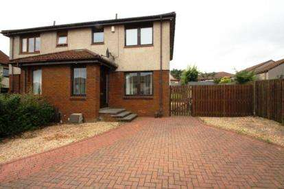 3 Bedrooms Semi Detached House for sale in Laggan Crescent, Glenrothes