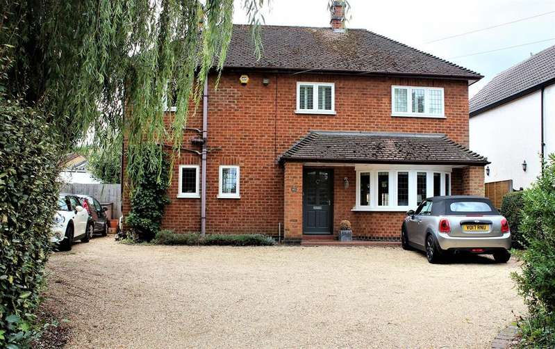 4 Bedrooms Detached House for sale in Bilton, Rugby, Warwickshire