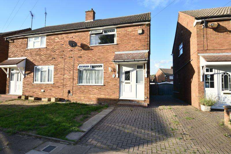 3 Bedrooms Semi Detached House for sale in Wandon Close, Luton