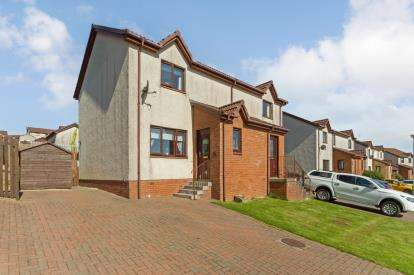 2 Bedrooms Semi Detached House for sale in Arran Court, Drongan