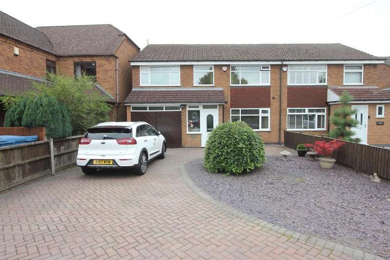 4 Bedrooms Semi Detached House for sale in Nutts Lane, Hinckley