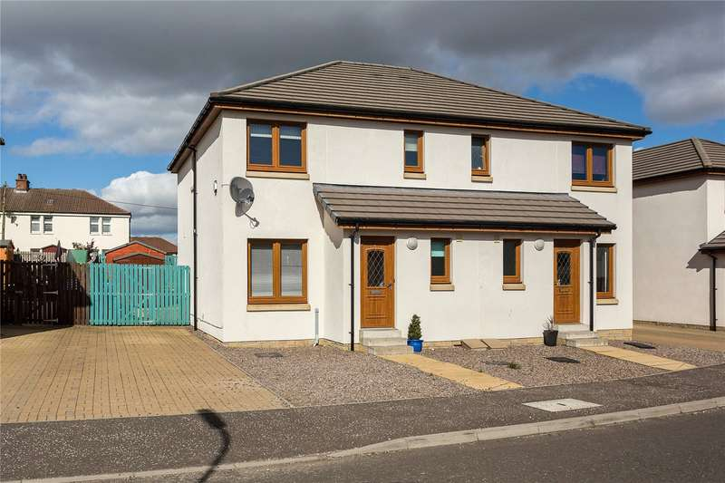 3 Bedrooms Semi Detached House for sale in Corbie Wood, Dundee, Angus, DD4