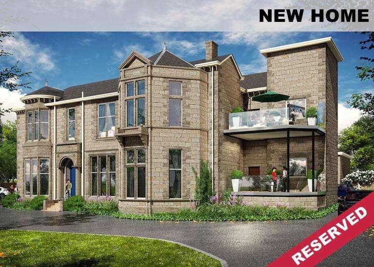 2 Bedrooms Ground Flat for sale in East Montrose Street, Flat K, Helensburgh, Argyll Bute, G84 7ER