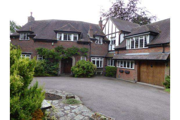3 Bedrooms House for sale in HEATHER LODGE, 32 WOODLANDS AVENUE, WALSALL