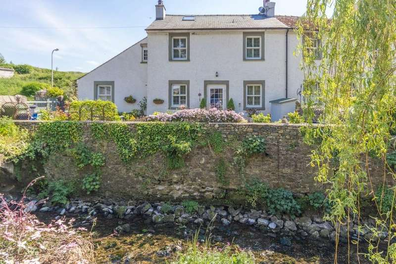 3 Bedrooms Semi Detached House for sale in Cark House Cottage, Cark In Cartmel