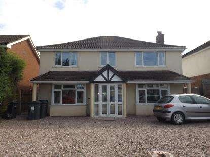 5 Bedrooms Detached House for sale in Coombes Lane, Northfield, Birmingham, West Midlands