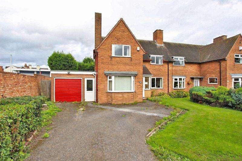 3 Bedrooms Semi Detached House for sale in Brunswick Park Road, Wednesbury
