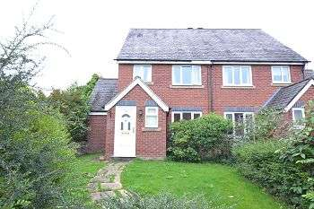 4 Bedrooms Semi Detached House for sale in Black Road, Macclesfield, Cheshire SK11 7BZ