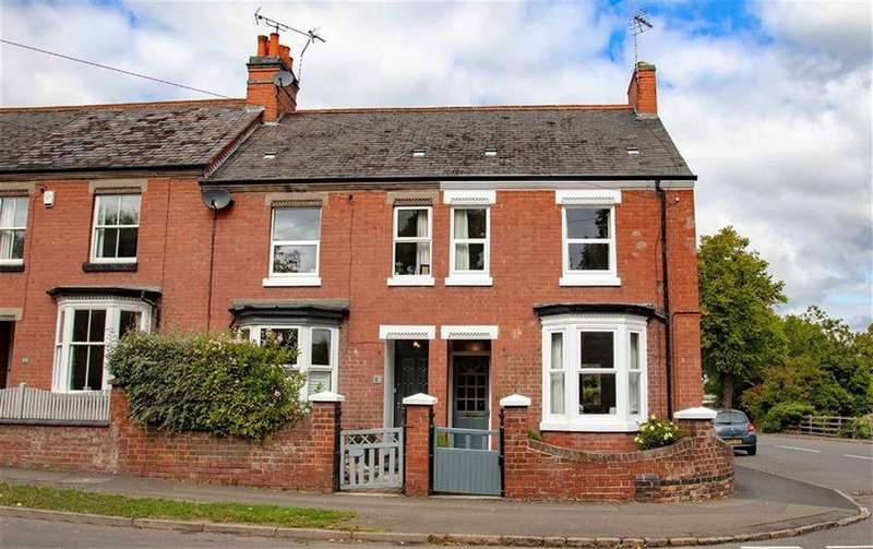 3 Bedrooms End Of Terrace House for sale in Scotland Road, Scotland Road, Market Harborough