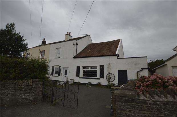 2 Bedrooms Cottage House for sale in Factory Road, Winterbourne, Bristol, BS36 1QN