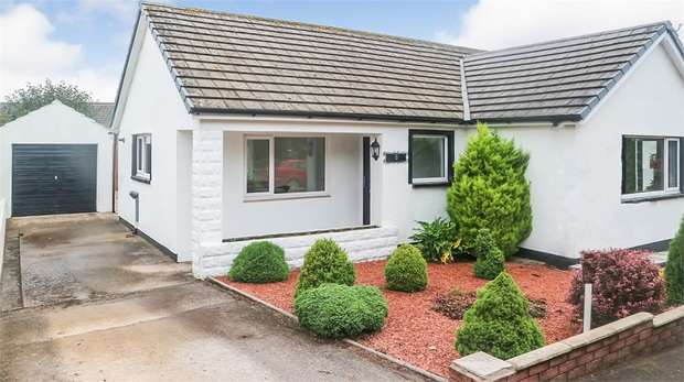 3 Bedrooms Detached Bungalow for sale in Fell View, Branthwaite, Workington, Cumbria
