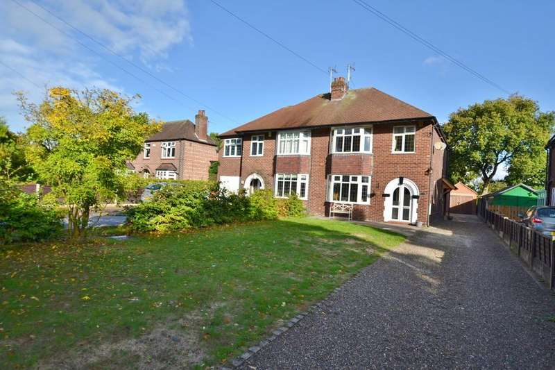 4 Bedrooms Semi Detached House for sale in Station Road, Holmes Chapel