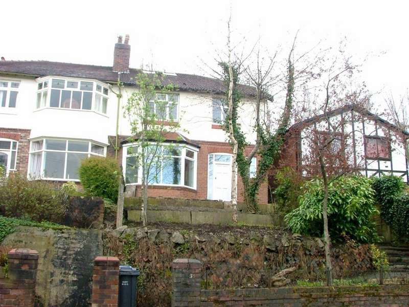 5 Bedrooms Semi Detached House for sale in Hilton Lane, Prestwich, Prestwich Manchester