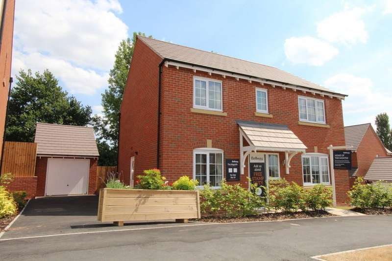 4 Bedrooms Detached House for sale in Ashtree Gardens, Ashby-de-la-Zouch