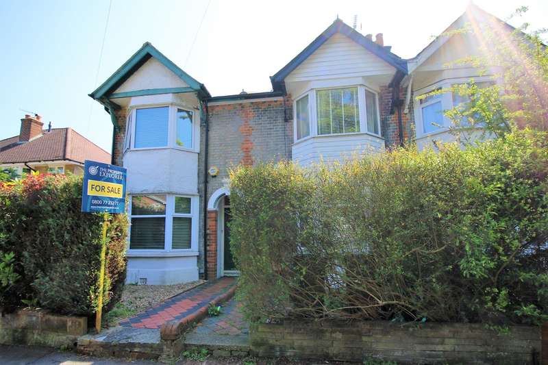 2 Bedrooms End Of Terrace House for sale in Norn Hill, Basingstoke, RG21