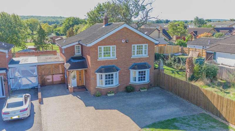 4 Bedrooms Detached House for sale in Cotton End Road, Wilstead, MK45