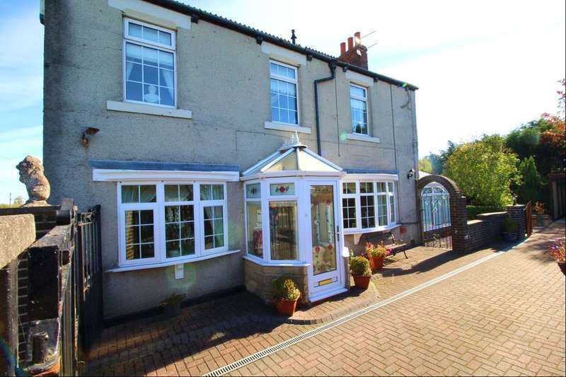 5 Bedrooms Detached House for sale in Millward House, Newfield, Chester Le Street, DH2