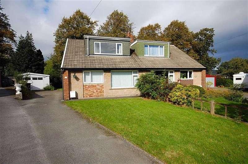 2 Bedrooms Semi Detached Bungalow for sale in Laurel Close, Elland, HX5