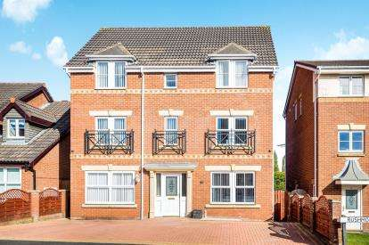 5 Bedrooms Detached House for sale in Rushmore Drive, Widnes, Cheshire, WA8