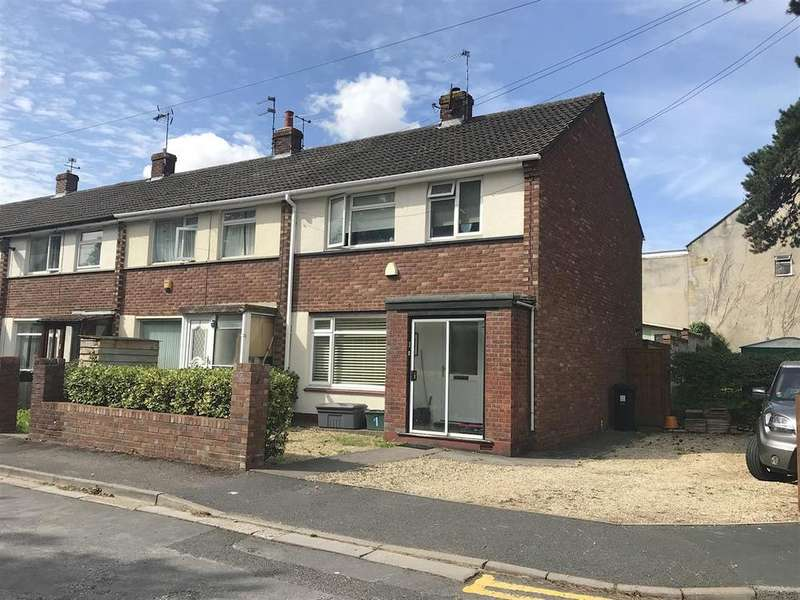 3 Bedrooms End Of Terrace House for sale in Fussell Court, Kingswood, Bristol, BS15 4EU