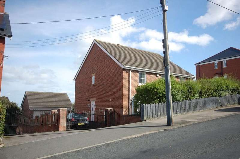 5 Bedrooms Detached House for sale in Durham Road, Sacriston