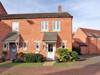 3 Bedrooms End Of Terrace House for sale in Dairy Way, Kibworth Harcourt, Leicestershire