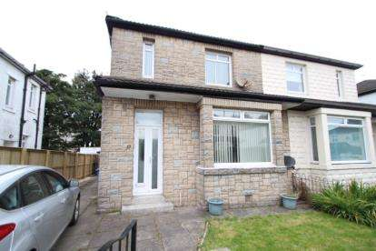 2 Bedrooms Semi Detached House for sale in Braidfauld Place, Glasgow, Lanarkshire