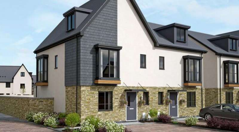 3 Bedrooms End Of Terrace House for sale in Plymbridge Lane, Derriford