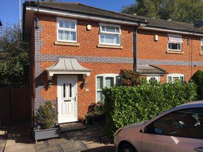 2 Bedrooms End Of Terrace House for sale in Celia Terrace, St. Annes Park, Bristol, Somerset