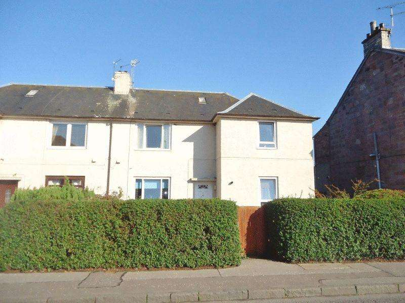 2 Bedrooms Apartment Flat for sale in Fairfield Road, Sauchie
