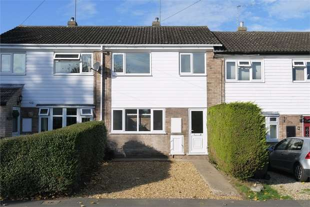 3 Bedrooms Terraced House for sale in Lindsey Gardens, Market Harborough, Leicestershire